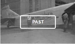 past button